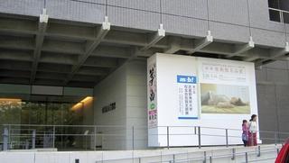 IMG_2797-玄関.jpg